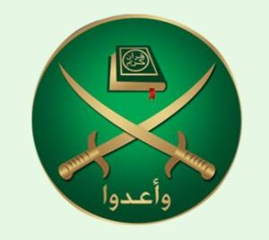 Muslim Brotherhood logo - the two swords are already ominous and don't gel with our multi-religious culture