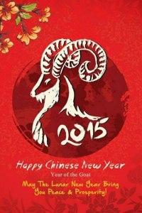 CNY 2015 goat